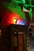 学员工作单位7club酒吧