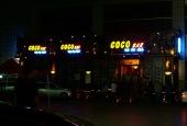 学员工作单位COCO酒吧
