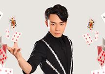 盤小飛【国际魔术师】