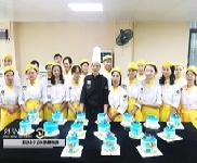 蛋糕亚博yabo官网——蓝色海洋之谜蛋糕实操课堂